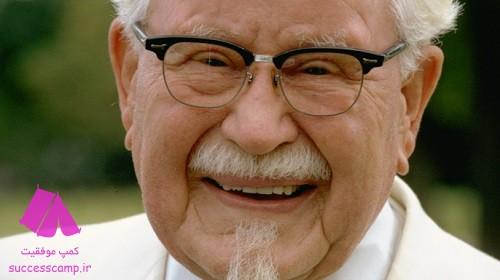 داستان واقعی سرهنگ ساندرز و تاریخچه KFC